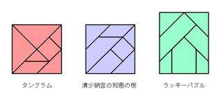 シルエットパズル3種.png
