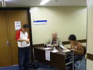 受付〜開会04.jpg