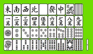 麻雀牌フォント.png
